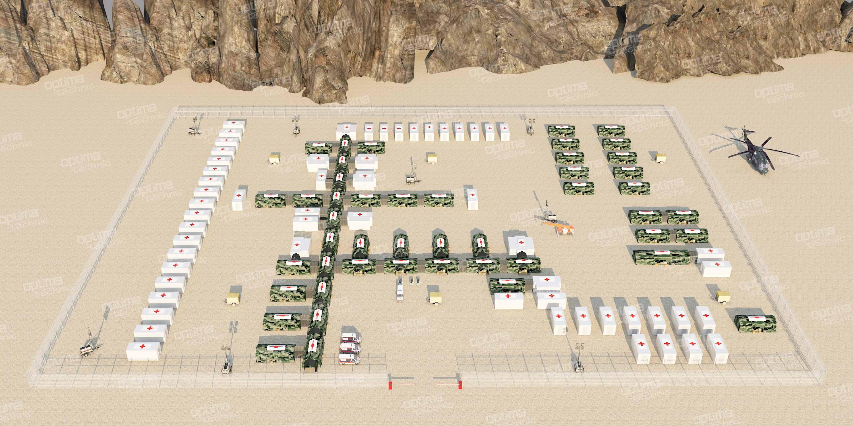 Military Field Hospitals